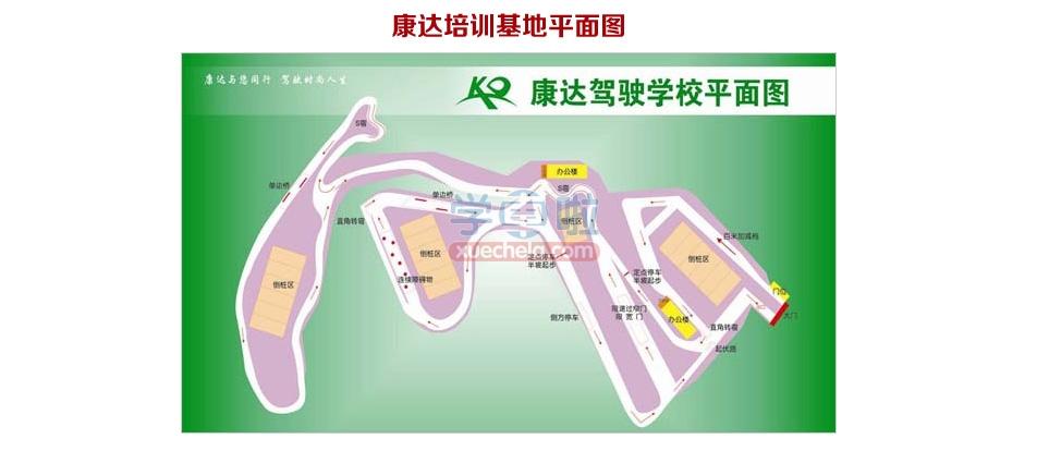 福州站平面图,两层楼房平面图,别墅庭院设计平面图