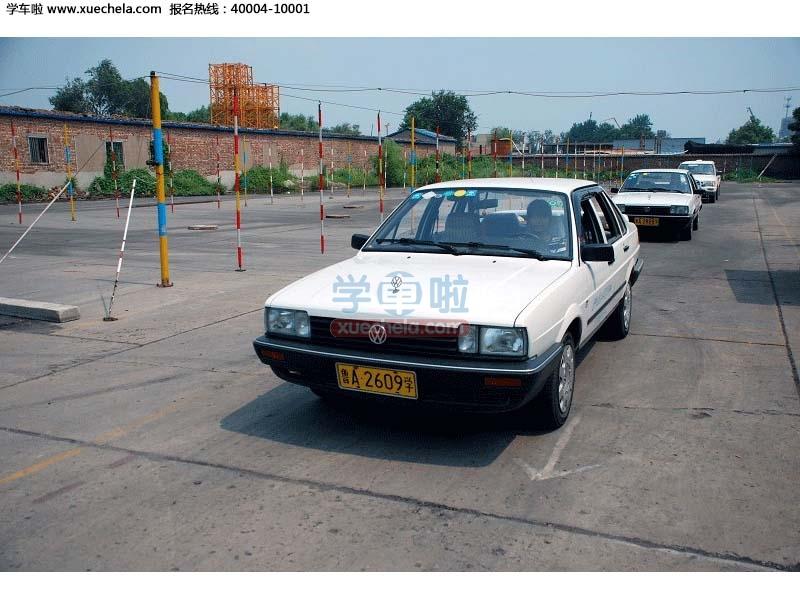 影山驾校教练车