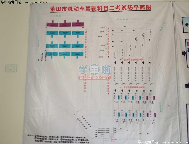 驾考科目二考场平面图,永州市驾考科目二考场平面图 ...