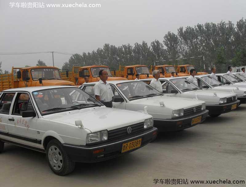 现代驾校教练车