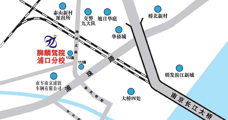 南京地铁5号线地图