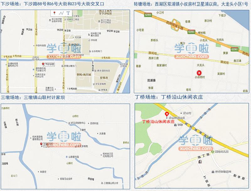 杭州10路公交车路线图