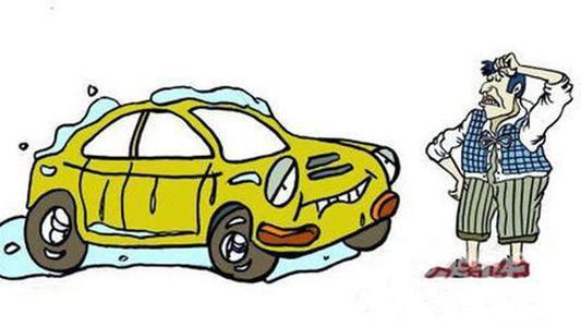 【学车啦www.xuechela.com讯】还记得刚刚开车的那一段时光吗?还记得曾经多次的熄火么?还记得油离配合不到位么?还记得离合总是抬快而熄火么?下面就一起了解一下汽车熄火到底是怎么回事吧  汽车熄火原因: 1、自动档的车型不会轻易出现熄火的现象,而手动档的车型由于驾驶水平不高,可能会经常出现熄火的现象。但是也不排除自动档的车不会出现熄火的现象,主要原因是使用了劣质的燃油(很多加油站为了获取暴利卖不纯的油)导致发动机积碳而熄火。 2、另外,对于新车(自动档)出现熄火的原因主要是驾驶技术不够娴熟造成的